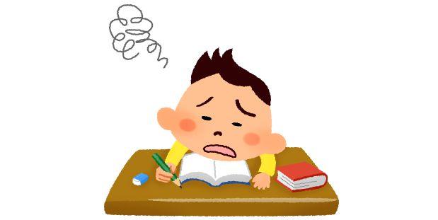 勉強嫌いな子供