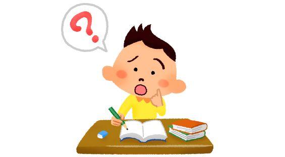 勉強に疑問をもつ男の子