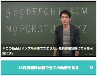 スタディサプリNEW CROWN英語授業