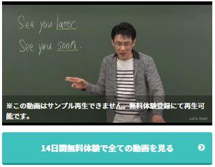 スタディサプリSUN SHINE英語授業