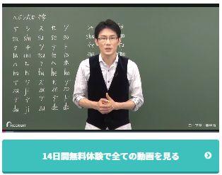 スタディサプリオリジナル英語授業