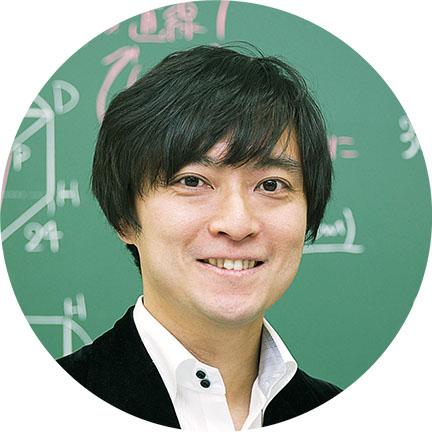 スタディサプリ講師 繁田 和貴先生