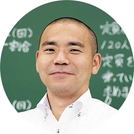 スタディサプリ講師 加固 希支男先生