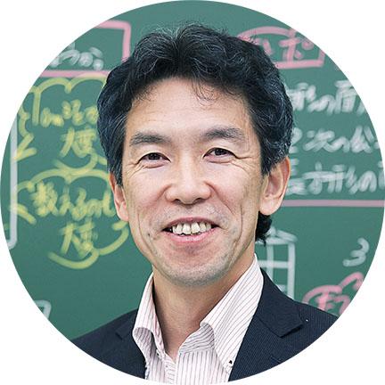 スタディサプリ講師 尾崎 正彦先生